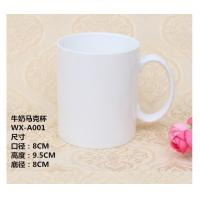 Buy cheap porcelain/ceramic 12 OZ MUG from wholesalers