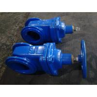 Buy cheap Wafer Type Light Weight Water Gate Valves DN100 DIN F4 For Firework product