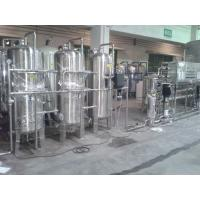Buy cheap Reverse Osmosis Water Treatment / Water Purification System 2000L/H from wholesalers