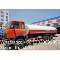 Buy cheap hot sale dongfeng 6*4 Euro 3 210hp diesel 18cbm-22cbm water truck, factory sale best price dongfeng 22m3 cistern truck from wholesalers