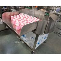 Buy cheap food standard granule filling packaging machine manufacturers from wholesalers