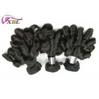 Buy cheap Smoth Long Lasting Cambodian Virgin Hair Weft Funmi Hair For Black Women from wholesalers