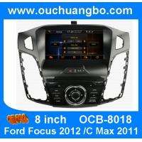 Buy cheap Ouchuangbo one din 8 inch car auto radio for Ford Focus 2012 with 3D RDS telephone book wholesaler OCB-8018 from wholesalers