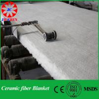 Buy cheap Insulation heat aluminium silicate fiber blanket for heat furnace from wholesalers