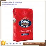 Buy cheap resealable 500kg 1kg matt print aluminium foil coffee bean packaging bag from wholesalers