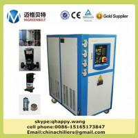 Buy cheap Water Cooled Scroll Water Chiller from wholesalers