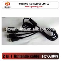 Buy cheap 2 in 1 usb Charger Cable For Nintendo 3DS DSi NDSI XL MDSI from wholesalers