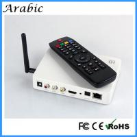 Buy cheap best tv arabic iptv box hd satellite receiver Free arabic/indian/african channels from wholesalers