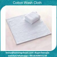 Buy cheap white cotton and bamboo wash cloth from wholesalers