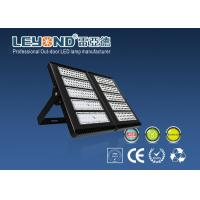 Buy cheap High Power IP66 Stadium Flood Light 480W Lumileds Chips 160lm/w Meanwell Driver 5 Years Warranty from wholesalers