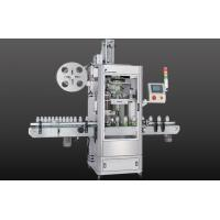 Buy cheap shrink sleeve label machine from wholesalers