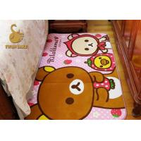 Buy cheap Lovely Animal Print Area Rugs , Baby Floor Rugs For Children'S Rooms from wholesalers