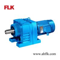 Buy cheap R series Inline Helical Geared Motor (SEW standard) from wholesalers