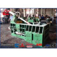 Smallest Hydraulic Metal Baler for Light Scrap Aluminum steel shavings chips
