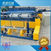 Buy cheap ISO9001 Cetification Chain Link Fence Weaving Machine , Wire Mesh Weaving Machine from wholesalers