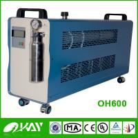 Buy cheap Air condition copper pipe welding, hydrogen refrigerating copper welding equipment from wholesalers