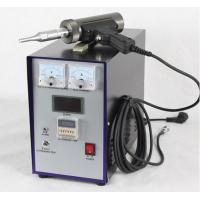 Buy cheap Plastic spot welder of handheld, 300w to 800w, 15khz to 40khz from wholesalers