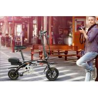 Buy cheap Lightweitht Folding Smart Electric Bike With Brusheles Motor 36V 250W Powered from wholesalers