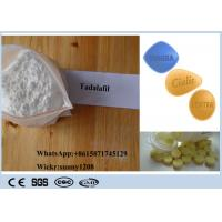 Buy cheap Raw Cialis Powder Sex Enhancing Drugs Tadalafil CAS 385769-84-6 for Male Sexual Dysfunction from wholesalers