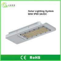 Buy cheap 80W Led Street Light IP65 / High Power Integrated Solar Powered Street Lamps product
