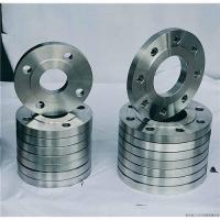 Buy cheap slip on flange from wholesalers