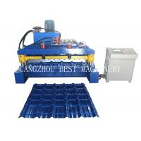 Buy cheap Color Steel Versatile Roll Forming Machine PPGI Material With Hydraulic Cutting Type from wholesalers