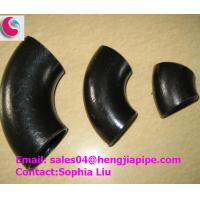 Buy cheap pipe fittings ASME BW elbow from wholesalers