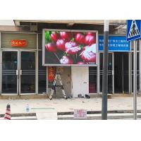 Buy cheap SMD3535 7500CD/sqm Mobile LED Advertising Screens 10mm Pixels from wholesalers