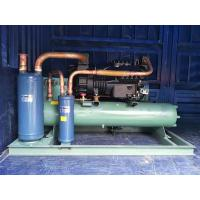 Buy cheap Copeland Refrigeration Condensing Units , Water Cooled Small Refrigeration Unit from wholesalers