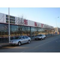 Buy cheap Beijing Auto Details Authorization & Construction Center has opened! from wholesalers