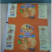Buy cheap Colorful Plastic Printed Laminated Rolls Food Grade / Roll Film from wholesalers