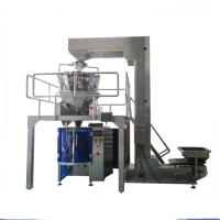 Buy cheap Multihead weigher ground coffee small candy packaging machine from wholesalers