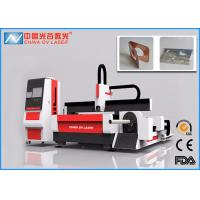 Buy cheap Large Format CNC Laser Cutter Automatic Sheet Metal Cutting Machine 1KW / 2KW from wholesalers