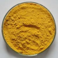 Buy cheap Vitamin low price from china ,Vitamin B2 from wholesalers