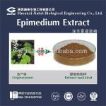 Buy cheap 10% 20% 60% 98% Nature organic herb Icariin epimedium extract from wholesalers