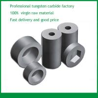 Buy cheap YG15 high quality for stamping parts mould tungsten carbide cold forging dies/carbide cold from wholesalers