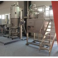 Buy cheap Foodstuff Rapid Mixer Granulator , Wet Granulator Machine For Wet Powder product