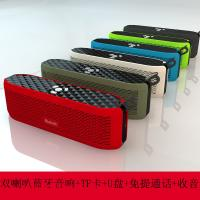 Buy cheap portable Bluetooth speaker,portable mini speaker, Super Bass Wireless bluetooth speaker from wholesalers