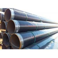 Buy cheap API 5L  Line pipes, spiral steel pipes with 3PE, 2PE, FBE coating, AWWA C213 standard, DIN30670 anticorrosive  pipes product