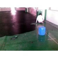 Buy cheap Maydos Anti Static Conductive Self-Leveling Floor Paint (Floor Coatings) from wholesalers