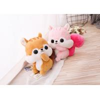 Buy cheap Christmas Gift Animal Plush Toys / Stuffed Squirrel Toy With Long Tail Standing product