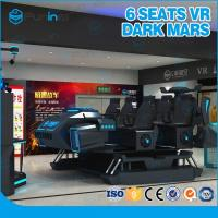 Buy cheap 6 Seats 3.8KW Adventure Virtual Reality Game Machine / 9D Dynamic Vr Cinema from wholesalers
