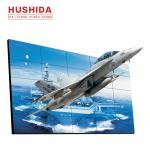 Buy cheap Digital Concert Video Wall Screens HUSHIDA 65 Inch 3x3 Seamless Lcd 4k Display from wholesalers