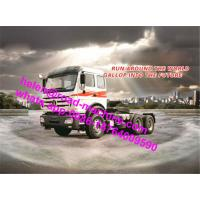 Buy cheap Beiben Tractor Truck 6x4 NG80 2638 380hp Front Mover Heavy Truck from wholesalers