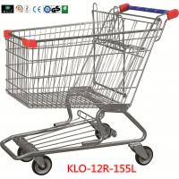 Buy cheap grey powder color Shopping Trolley/Shopping Cart with baby seat from wholesalers