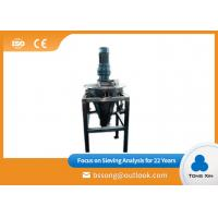 Buy cheap Automatic Double Screw Cone Mixer 100L Large Output Adjustable Rotating Speed from wholesalers