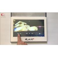 Buy cheap High impact A4 size video brochure 10'' high resolution video advertising book touch screen video player card from wholesalers