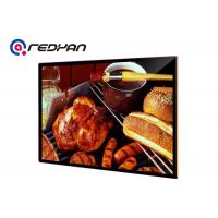 Buy cheap Wireless LCD Menu Board Digital Signage Touch Screen For Coffee Shop from wholesalers