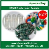 Buy cheap HPMC Empty hard Capsule 00# 0# 1# 2# 3# 4# from wholesalers