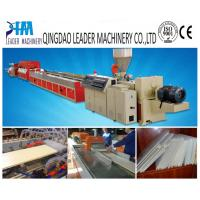 Buy cheap PVC wall and ceiling panel production line from wholesalers